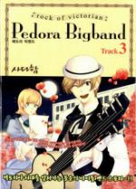 Pedorabigband3