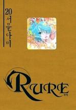 Rure20
