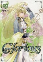 Groulius3