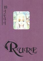 Rure19