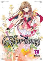 Groulius1