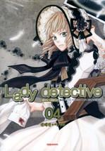 Lady_detective4
