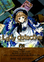 Lady_detective1