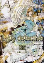 Lady_detective2