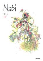 Nabi10