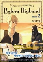 Pedorabigband2
