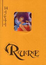 Rure14