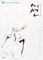 Ianfu2_3