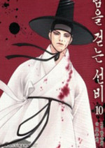 Yoruwokakerusonbi10
