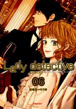 Lady_detective6