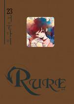 Rure23