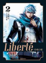 Liberte2_4