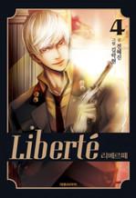 Liberte4