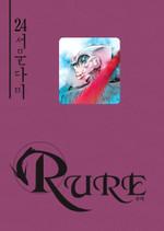 Rure24