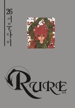 Rure26