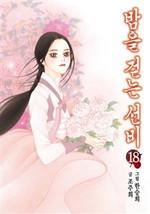 Yoruwokakerusonbi18