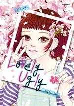 Lovelyugly1