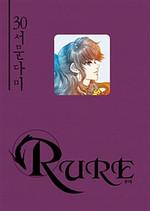 Rure30