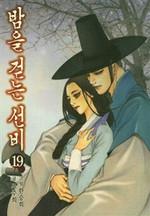 Yoruwokakerusonbi19