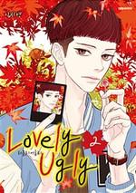 Lovelyugly2