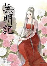 Mumyouki10