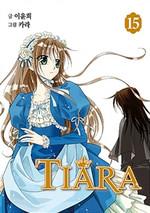 Tiara15