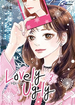 Lovelyugly3