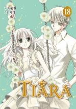 Tiara18