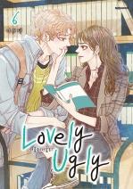 Lovelyugly6