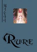 Rure34