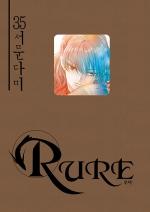 Rure35