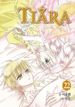Tiara22